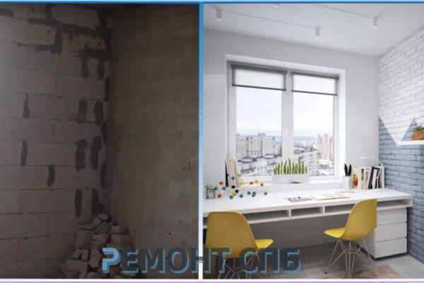 бюджетный ремонт однокомнатной квартиры