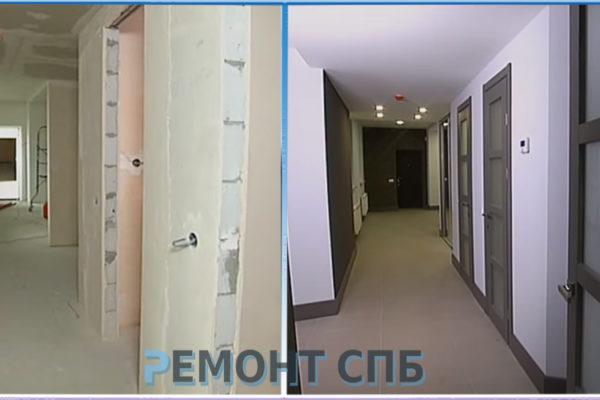 фото капитального ремонта офиса до после