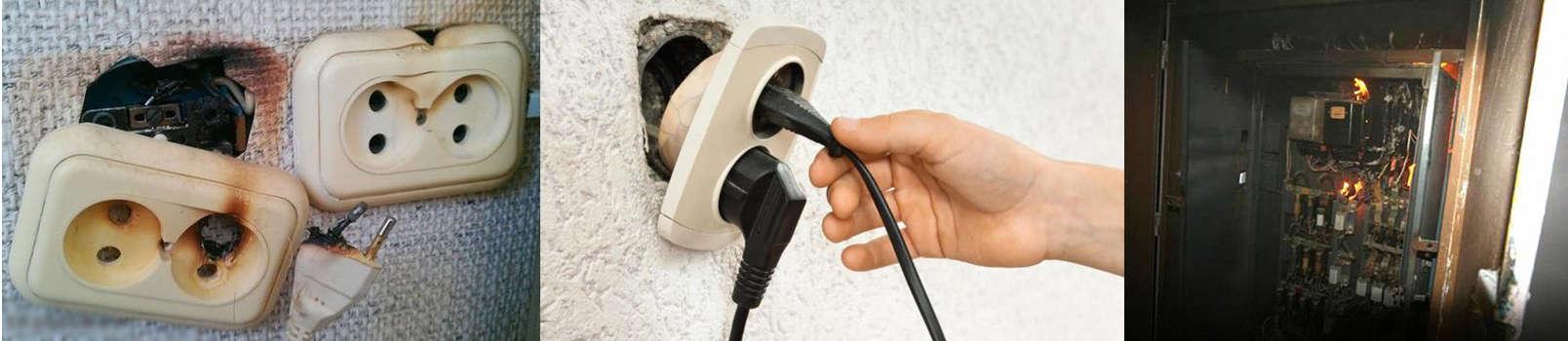 когда вызывать электрика