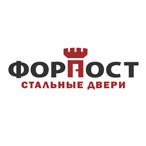 ФОРПОСТ